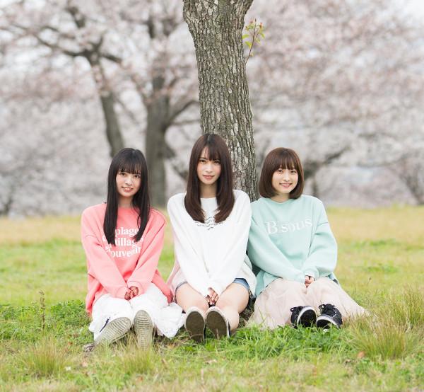 5/10発売 大野姉妹with清原梨央(仮) デビューシングル「Three-piece」